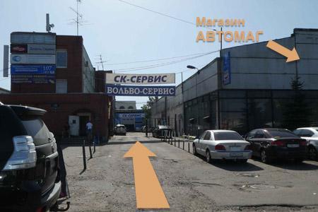 схема проезда фото 2, придворовая территория, магазин АВТОМАГ