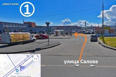 схема временного проезда с апреля 2020, фото 2